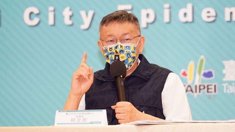▲電子媒體針對六都市長處理新冠肺炎疫情滿意度民調,台北市長柯文哲以53%滿意度,敬陪末座。(圖/台北市政府提供)