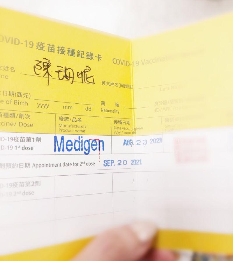 ▲網友戲稱綽號「公主」的陳珊妮是「高端公主」。(圖/陳珊妮臉書)