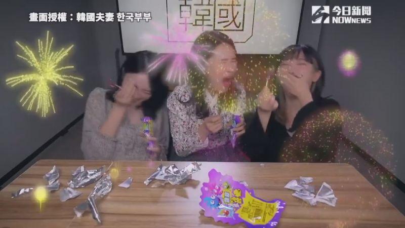 ▲YouTube頻道「韓國夫妻 한국부부」開箱台灣古早味零食。(圖/韓國夫妻 한국부부 授權)