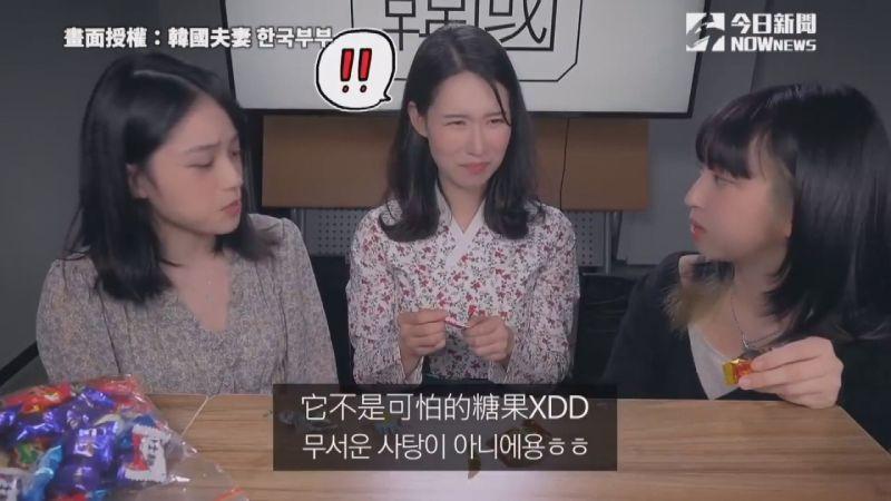 ▲吃下沙士糖的啵妮秒變臉。(圖/韓國夫妻