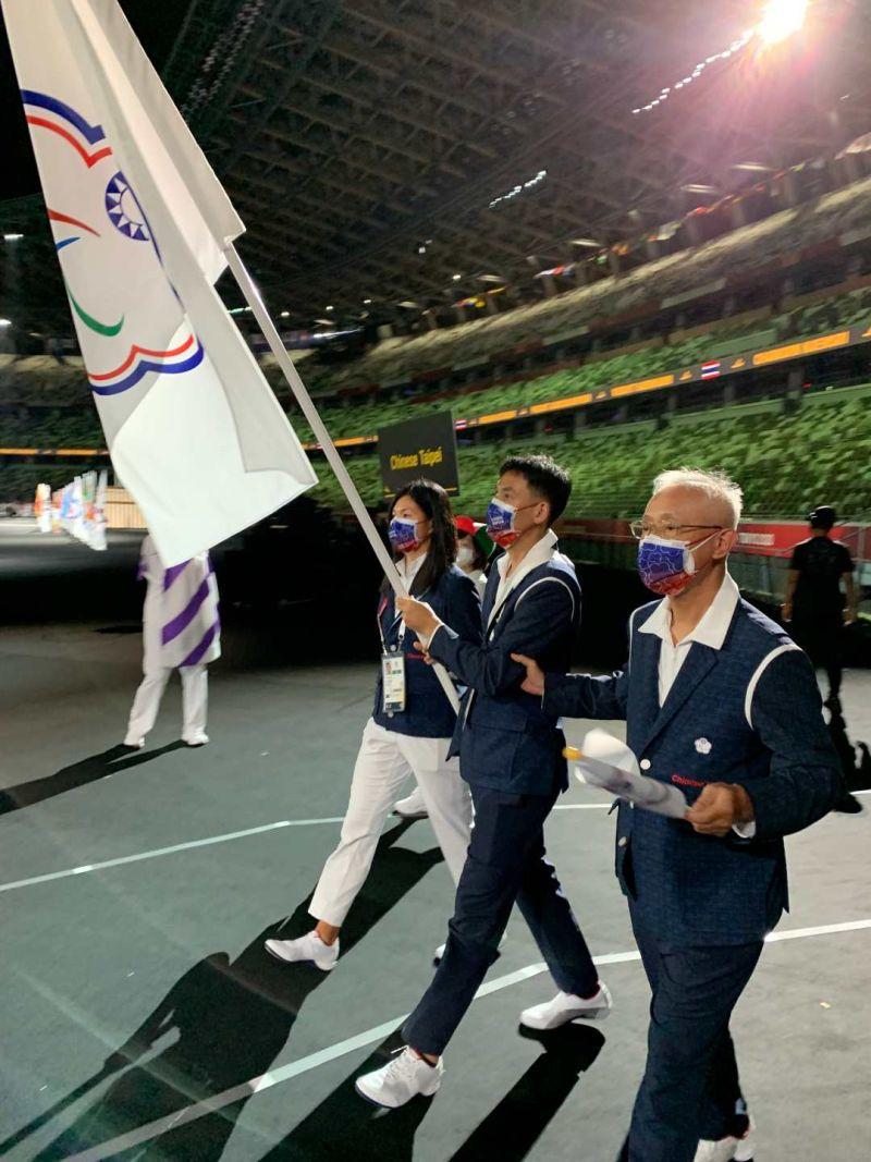 ▲2020東京帕拉林匹克運動會開幕,台灣在第83順位入場。(體育署提供)