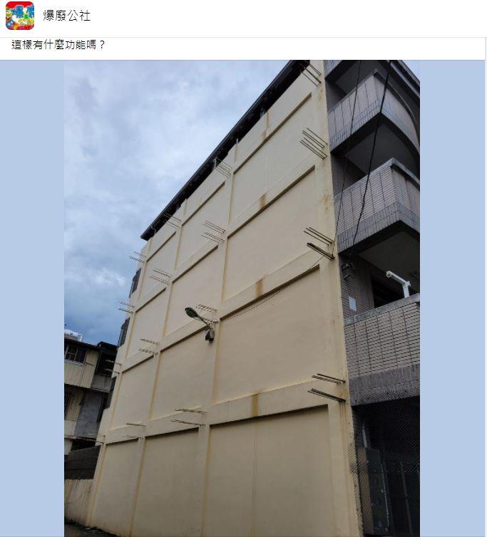 ▲一名網友看到某棟老舊房屋的牆壁「長滿骨刺」,便發文請益大家「這樣有什麼功能嗎?」(圖/翻攝自爆廢公社)