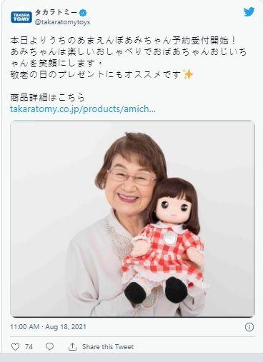 ▲TakaraTomy宣布即將推出新的長輩專用娃娃。(圖/擷取自推特)
