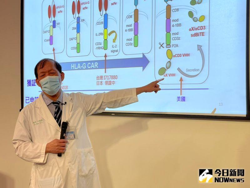 中國附醫研發抗癌新利器    嵌合抗原受體免疫細胞療法
