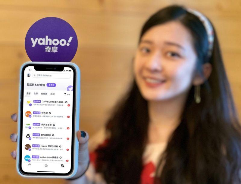 ▲圖說:Yahoo奇摩購物中心消費含金量高,三電商App打通後,上線後最高推升導流業績平均週成長達6成。(圖/品牌提供)