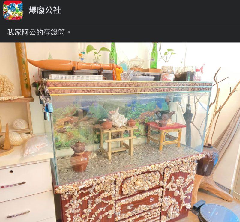 ▲網友阿公的存錢筒讓人好生羨慕。(圖/翻攝自《爆廢公社》臉書)