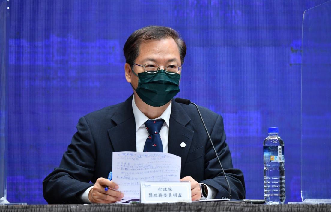▲國發會主委龔明鑫表示,台灣在IMD的數位競爭力調查中名列全球第8,對未來數位轉型或國際競爭,都是非常好的局勢與發展趨勢。(圖/NOWnews資料照,行政院提供)