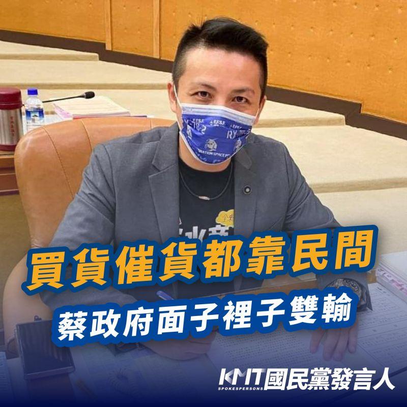 ▲BNT疫苗近期有望到貨,國民黨發言人陳偉杰今(26)表示,正逢國際疫苗荒的台灣,猶如天降甘霖。(圖/取自陳偉杰臉書)