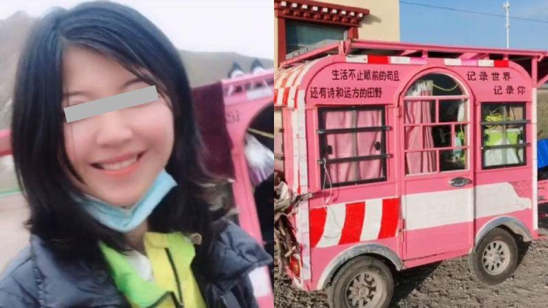 22歲網美「直播一半慘叫」 竟被自己的車輾斃