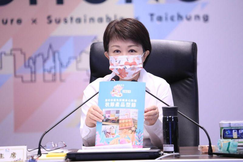 六都市長施政滿意度最新民調 盧秀燕躍升第二