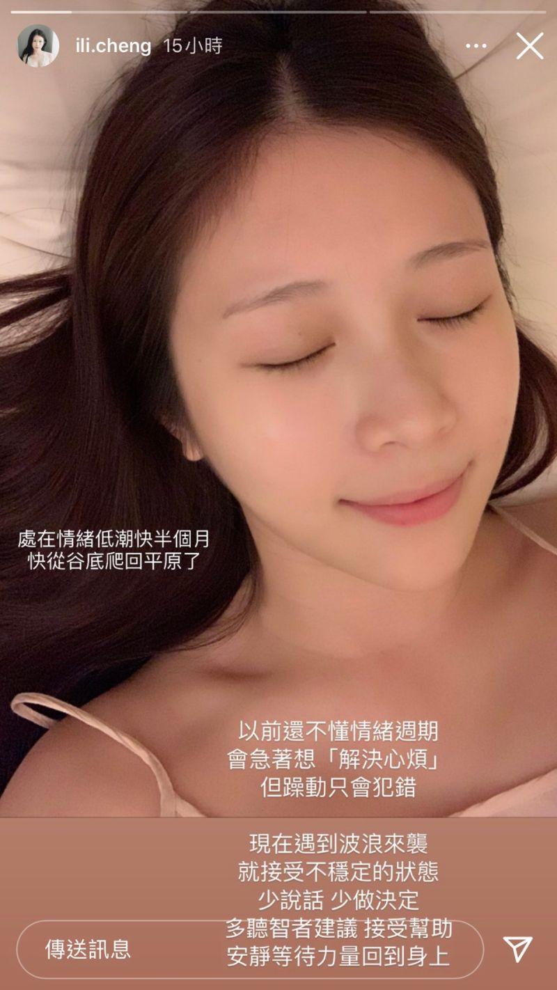 ▲雞排妹躺在床上脂粉未施入鏡。(圖/雞排妹IG)