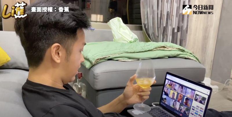 ▲一群朋友視訊連線香蕉,祝他生日快樂。(圖/香蕉  授權)
