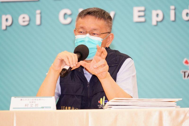 ▲針對衛福部長陳時中高端疫苗市場監測說,台北市長柯文哲酸說,這說法聽起來很像是藥廠業務代表。(圖/北市府提供)