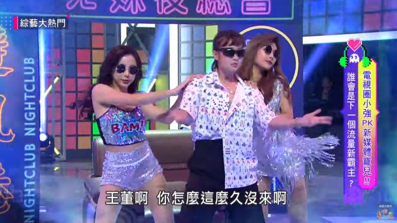▲▼樂天3女神合體跳台客舞。(圖/綜藝大熱門YouTube)