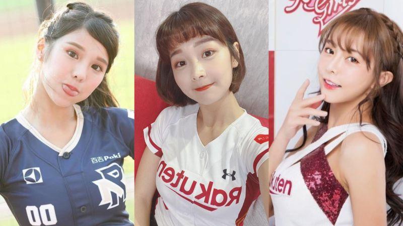 ▲琳妲(左圖起)、籃籃、巫苡萱是樂天女孩人氣成員。(圖/琳妲、籃籃、巫苡萱臉書)