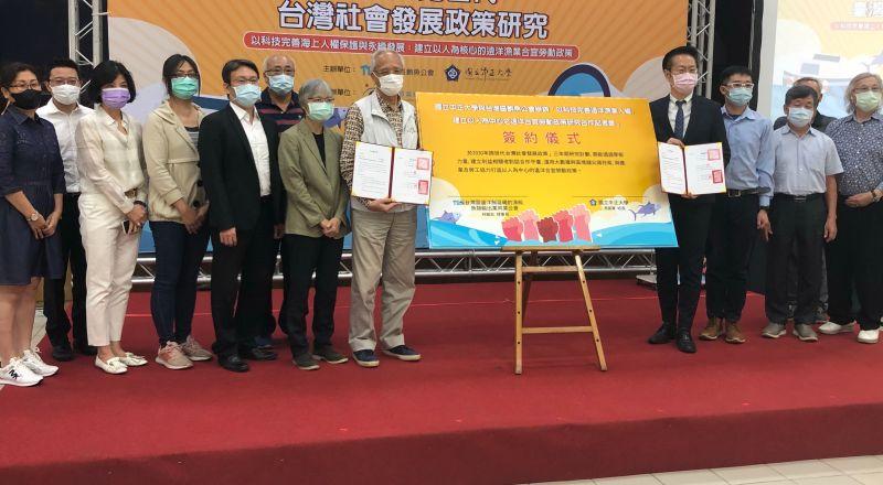 ▲台灣區鮪魚公會與國立中正大學共同簽署產學合作備忘錄。(圖/記者黃守作攝,2021.08.27)