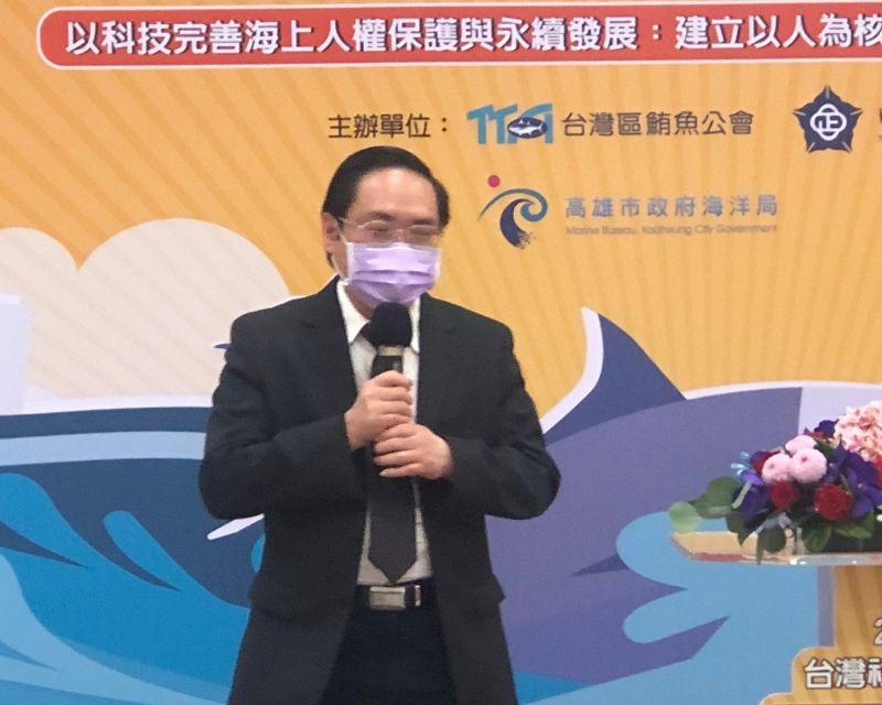 ▲行政院農業委員會漁業署副署長林國平致詞。(圖/記者黃守作攝,2021.08.27)