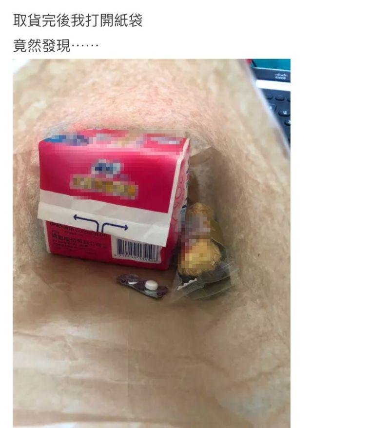 ▲外送員另外買了巧克力送給原PO。(圖/翻攝自《Dcard》)