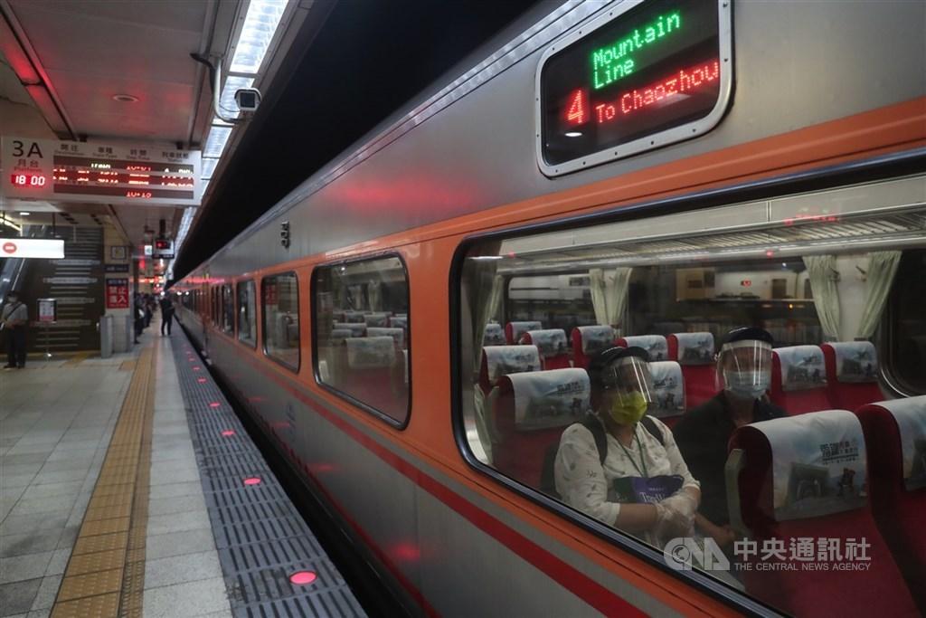 宜蘭規模6.5地震 影響台鐵近1.7萬旅客