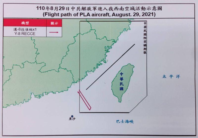 ▲中共軍機運8技偵機29日上午再度入侵我國西南方防空識別區。(圖/國防部提供)