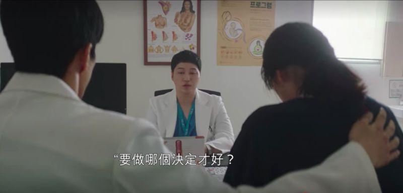 ▲▼劇中,金大明(上圖,下圖中)以專業只是勸導丁文晟太太接受化療。(圖/翻攝Netflix、tvN