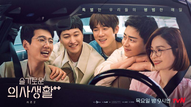 ▲《機智醫生生活2》故事搞笑又暖心。(圖/翻攝tvN