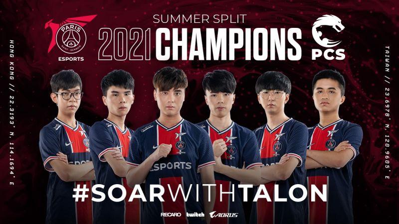 ▲PSG拿下PCS夏季聯賽的冠軍。(圖/翻攝自PSG推特)