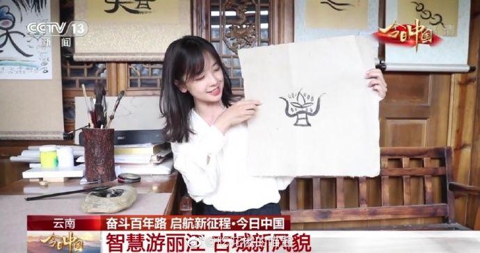 ▲▼王冰冰被封為央視「最美記者」。(圖/吃花椒的喵醬微博)