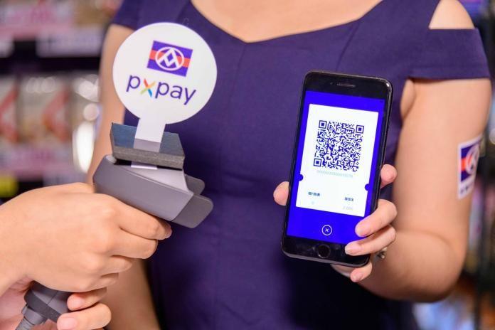▲全聯的app「PXPay」行動支付。(示意圖非當事人/全聯提供)