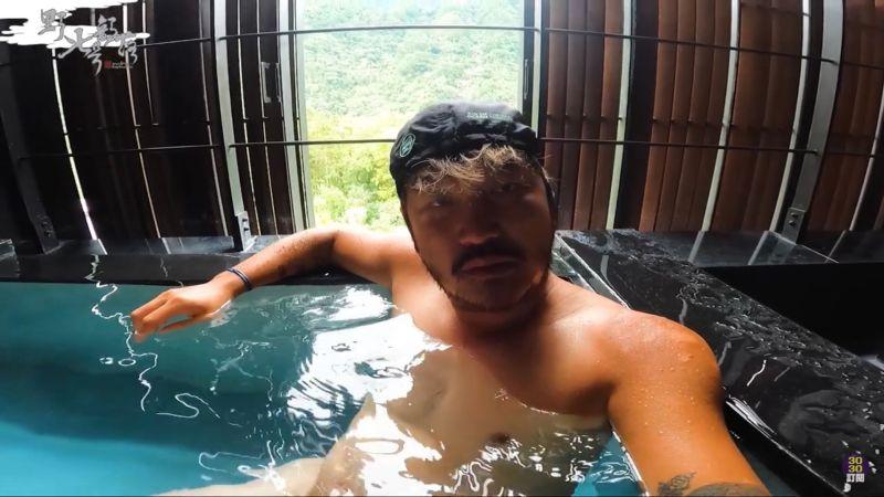 ▲KID享受飯店泡湯設施。(圖/野人七號部落YouTube)