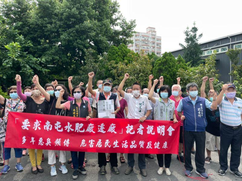 中市水肥廠惡臭頻傳 居民抗議儘速遷廠