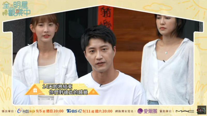 ▲江宏傑表示,錄影過程中讓他認識真正的自己。(圖/全明星觀察中YouTube)