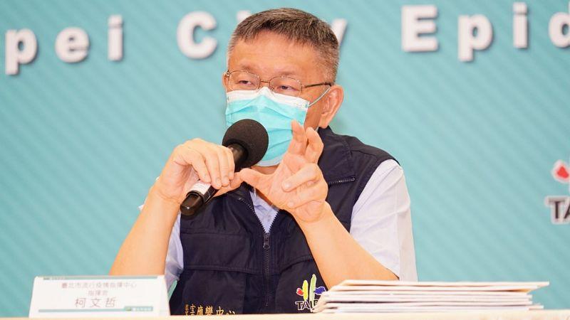 ▲針對9月1日台北市高中職以下學校即將開學一事,台北市長柯文哲30日表示,他認為現在的校園已經足夠安全。(圖/台北市政府提供)