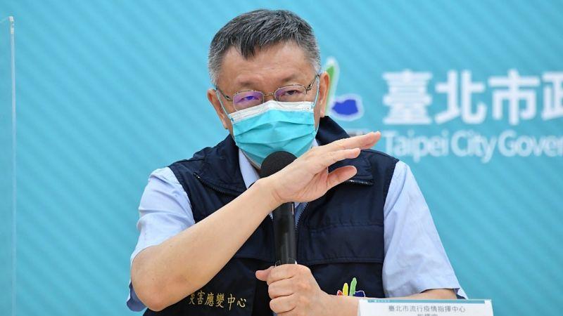 ▲針對要讓60%的人施打1劑疫苗,還是30%的人先行施打2劑疫苗,台北市長柯文哲30日表示,這個問題沒有正確答案,或者兩個答案都是對的。(圖/台北市政府提供)