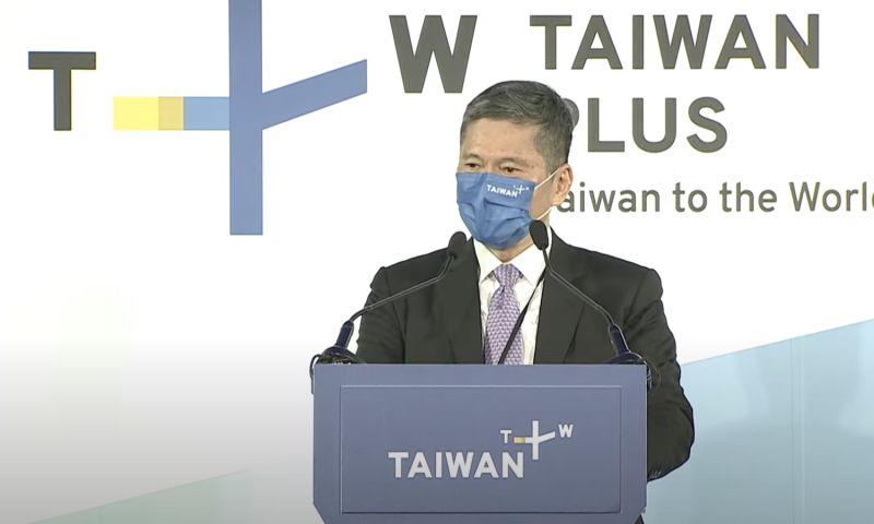 ▲李永得表示,對平台未來的成功抱著絕對信心。(圖/翻攝自Taiwan+直播)