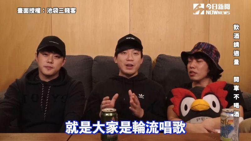 ▲在日本唱KTV都是大家輪流唱,不像在台灣一次點好幾首歌曲,大家一起唱。(圖/池袋三賤客 授權)
