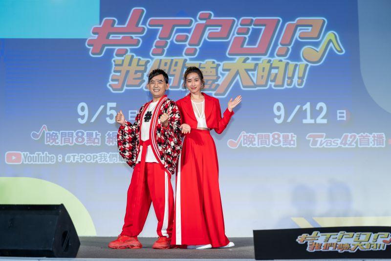 ▲趙岱新(右)、黃子佼接下音樂節目《#T-PO我們聽大的!!》主持棒。(圖/TVBS提供)