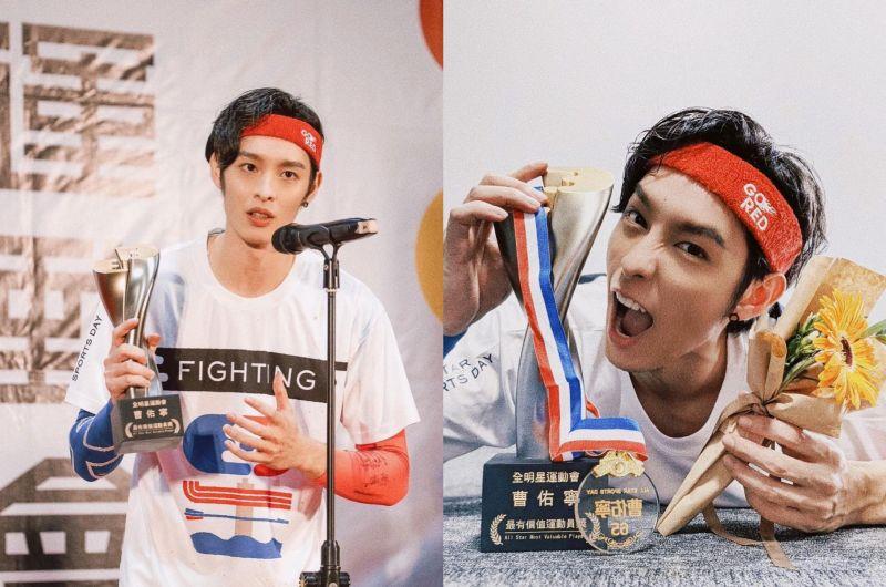 ▲曹佑寧在《全明星運動會》第2季奪得MVP。(圖/曹佑寧IG)