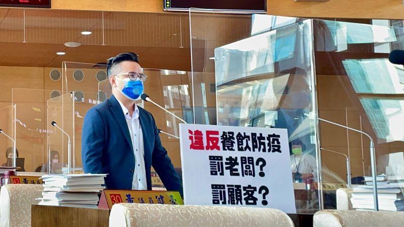 ▲議員黃健豪指出,違反防疫規定的是顧客,被檢舉裁罰,卻連店家都遭殃(圖/柳榮俊攝2021.9.1)