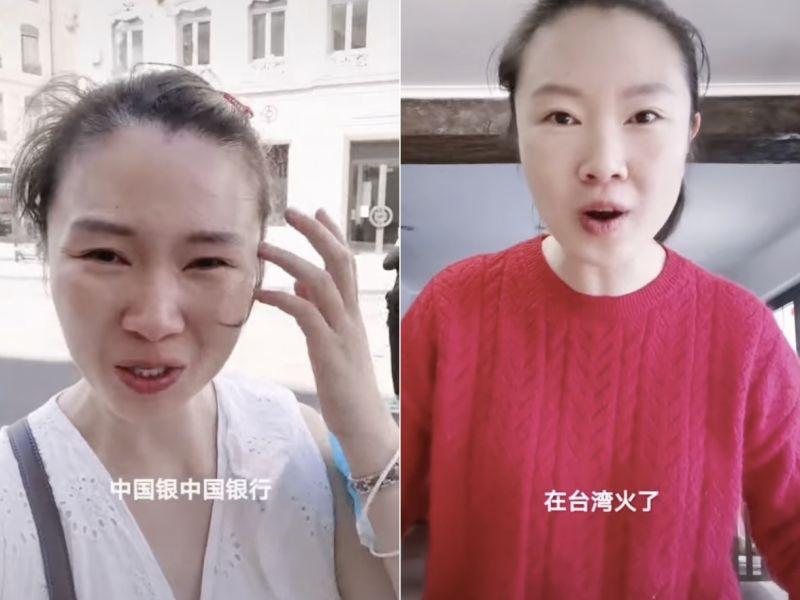 ▲一名女網紅表示自己在法國看到中國銀行,對自己國家感到驕傲,痛批影片被台灣人湧入謾罵。(圖/抖音@G_Z999999999)
