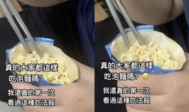 ▲▲網友分享泡麵蓋當碗的獨特吃法,引發不少討論。(圖/抖音@wu_bibi)