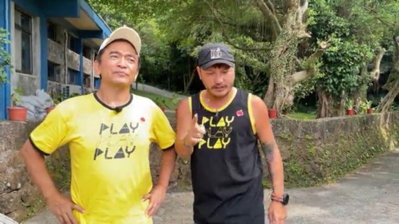 ▲吳宗憲(左)、KID(右)開直播分享入圍心情。(圖/綜藝玩很大臉書)