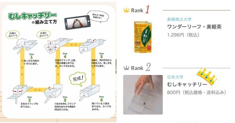 ▲產品開賣當日便在日本Amazon達到超高的購買潮,創下單日熱售第二的成績。(圖/擷取自Amazon)