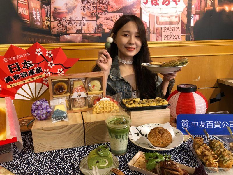 ▲一年一度日本美食物產展今起在中友百貨登場。(圖/中友百貨提供)
