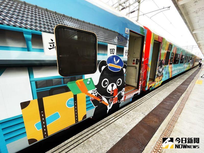 ▲台鐵郵輪式列車全新升級2.0版亮相,列車重新彩繪。(圖/記者劉雅文拍攝)