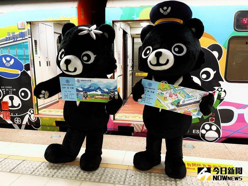 ▲台鐵郵輪式列車全新升級2.0版亮相,不僅列車重新彩繪,還搭配全新吉祥物「餐旅熊」(圖/記者劉雅文拍攝)