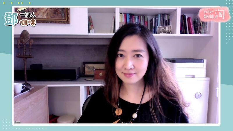 ▲《鄧一個人咖啡》在今(3日)的節目中,鄧惠文醫師藉由網友的提問,替大家解析「為何你總是愛上媽寶男?」、「又該如何正確辨別媽寶呢?」(圖/截自《鄧一個人咖啡》節目畫面)