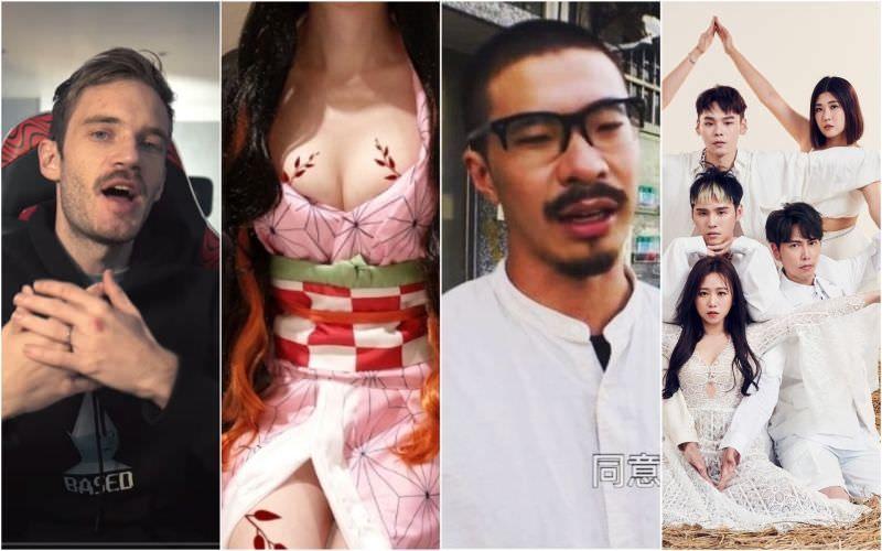 ▲台灣Youtuber類型眾多,每種風格都各有觀眾喜愛。(圖/翻攝YT@pewdiepie、YT@Panpiano、YT@反正我很閒、FB@這群人)