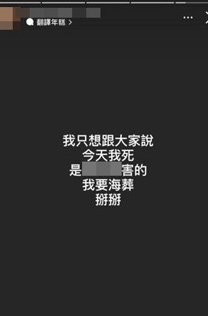 ▲羅姓嫩模失聯前發文。(圖/翻攝羅姓嫩模IG)