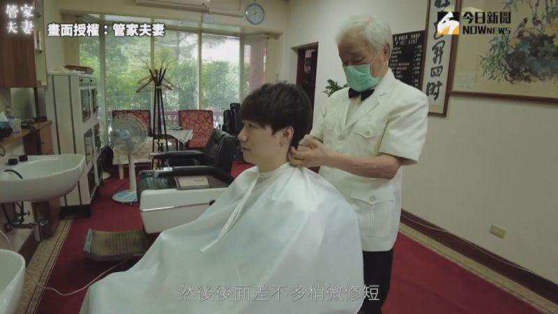 ▲YouTube頻道「管家夫妻」到圓山飯店體驗傳統剪髮。(圖/管家夫妻 授權)